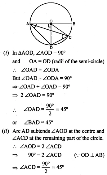 ML Aggarwal Class 10 Solutions for ICSE Maths Chapter 15 Circles Chapter Test 3