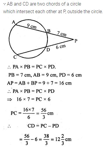 ML Aggarwal Class 10 Solutions for ICSE Maths Chapter 15 Circles Chapter Test 31