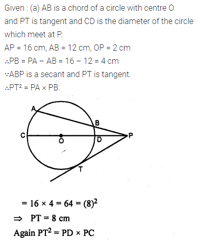 ML Aggarwal Class 10 Solutions for ICSE Maths Chapter 15 Circles Chapter Test 34