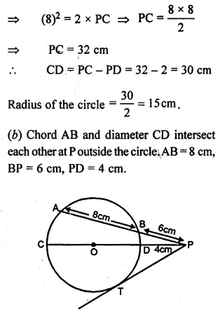 ML Aggarwal Class 10 Solutions for ICSE Maths Chapter 15 Circles Chapter Test 35
