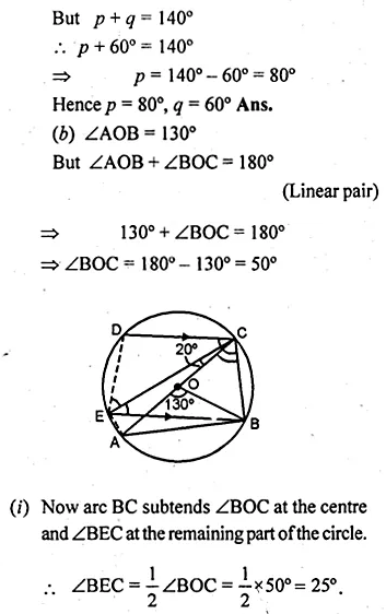 ML Aggarwal Class 10 Solutions for ICSE Maths Chapter 15 Circles Chapter Test 42