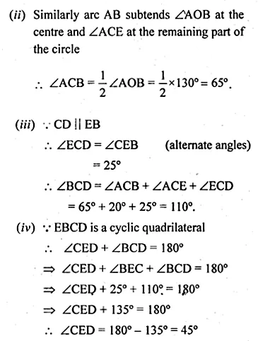 ML Aggarwal Class 10 Solutions for ICSE Maths Chapter 15 Circles Chapter Test 43