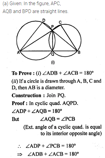 ML Aggarwal Class 10 Solutions for ICSE Maths Chapter 15 Circles Chapter Test 46