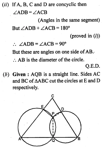 ML Aggarwal Class 10 Solutions for ICSE Maths Chapter 15 Circles Chapter Test 47