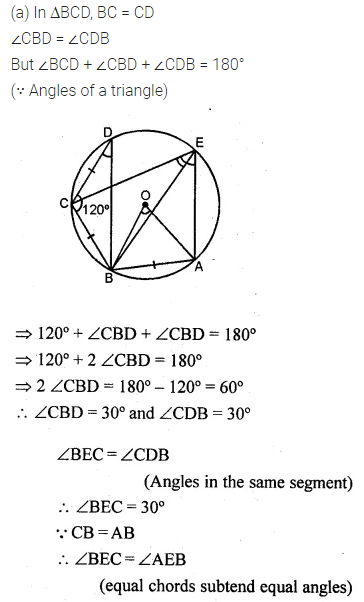 ML Aggarwal Class 10 Solutions for ICSE Maths Chapter 15 Circles Chapter Test 50