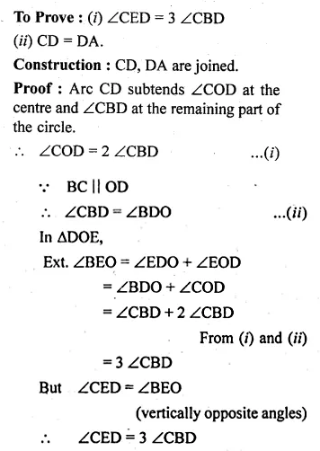 ML Aggarwal Class 10 Solutions for ICSE Maths Chapter 15 Circles Chapter Test 52