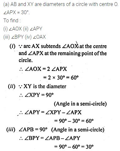ML Aggarwal Class 10 Solutions for ICSE Maths Chapter 15 Circles Chapter Test 56