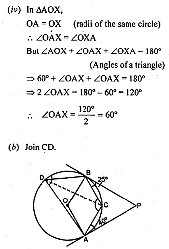 ML Aggarwal Class 10 Solutions for ICSE Maths Chapter 15 Circles Chapter Test 57