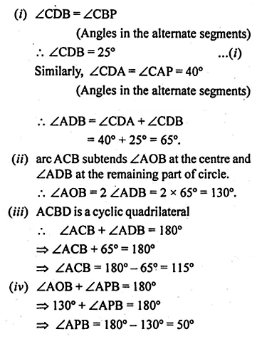 ML Aggarwal Class 10 Solutions for ICSE Maths Chapter 15 Circles Chapter Test 58