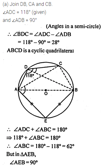 ML Aggarwal Class 10 Solutions for ICSE Maths Chapter 15 Circles Chapter Test 6