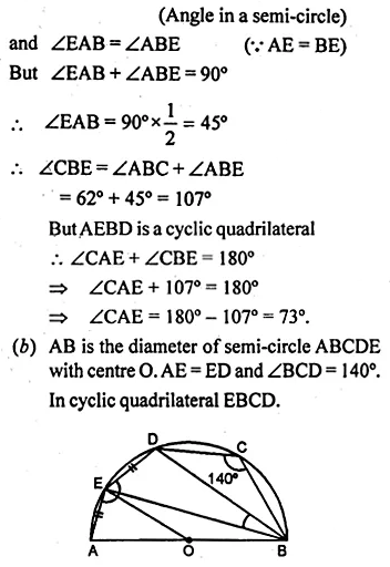 ML Aggarwal Class 10 Solutions for ICSE Maths Chapter 15 Circles Chapter Test 7