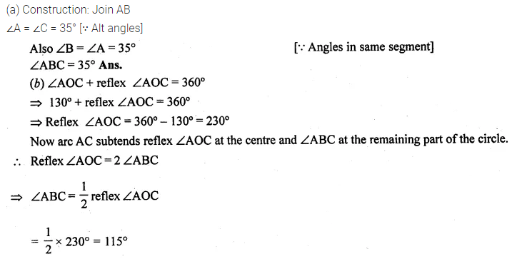 ML Aggarwal Class 10 Solutions for ICSE Maths Chapter 15 Circles Ex 15.1 12
