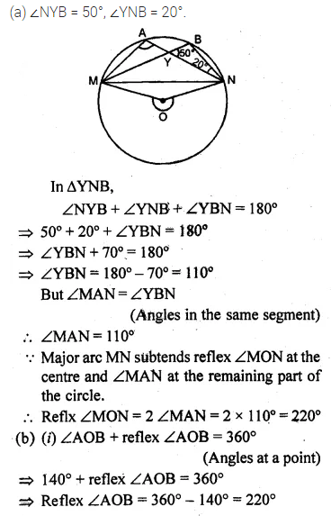 ML Aggarwal Class 10 Solutions for ICSE Maths Chapter 15 Circles Ex 15.1 16