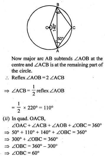 ML Aggarwal Class 10 Solutions for ICSE Maths Chapter 15 Circles Ex 15.1 17