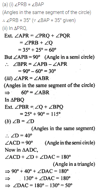 ML Aggarwal Class 10 Solutions for ICSE Maths Chapter 15 Circles Ex 15.1 22