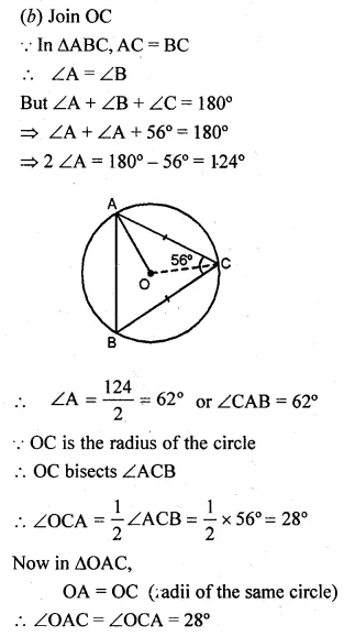 ML Aggarwal Class 10 Solutions for ICSE Maths Chapter 15 Circles Ex 15.1 26