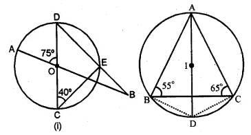 ML Aggarwal Class 10 Solutions for ICSE Maths Chapter 15 Circles Ex 15.1 30