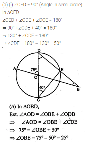 ML Aggarwal Class 10 Solutions for ICSE Maths Chapter 15 Circles Ex 15.1 31