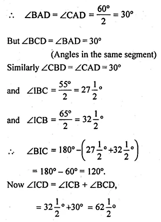 ML Aggarwal Class 10 Solutions for ICSE Maths Chapter 15 Circles Ex 15.1 33