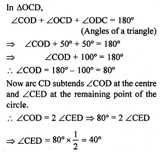 ML Aggarwal Class 10 Solutions for ICSE Maths Chapter 15 Circles Ex 15.1 41