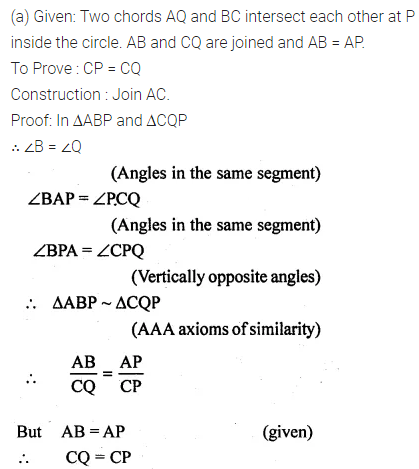 ML Aggarwal Class 10 Solutions for ICSE Maths Chapter 15 Circles Ex 15.1 46