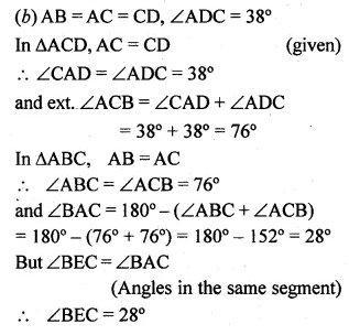 ML Aggarwal Class 10 Solutions for ICSE Maths Chapter 15 Circles Ex 15.1 47