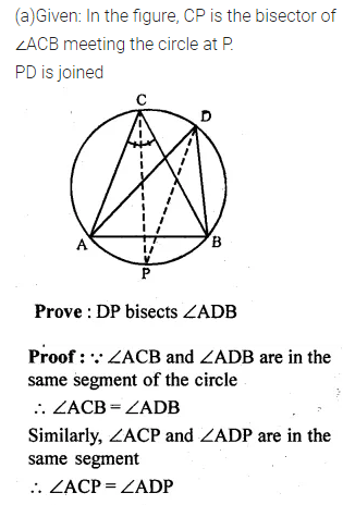 ML Aggarwal Class 10 Solutions for ICSE Maths Chapter 15 Circles Ex 15.1 49