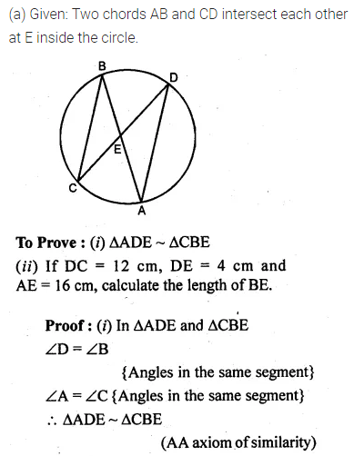ML Aggarwal Class 10 Solutions for ICSE Maths Chapter 15 Circles Ex 15.1 54