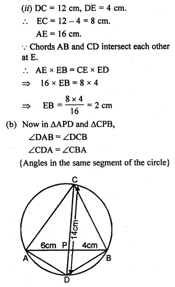 ML Aggarwal Class 10 Solutions for ICSE Maths Chapter 15 Circles Ex 15.1 55