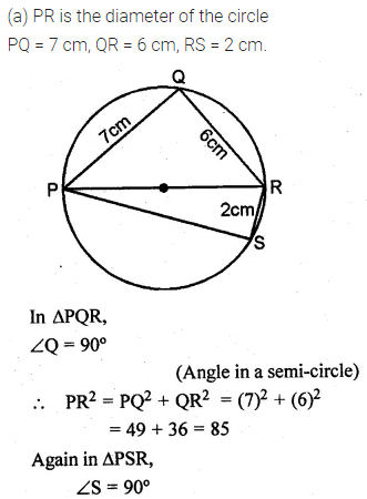 ML Aggarwal Class 10 Solutions for ICSE Maths Chapter 15 Circles Ex 15.1 61