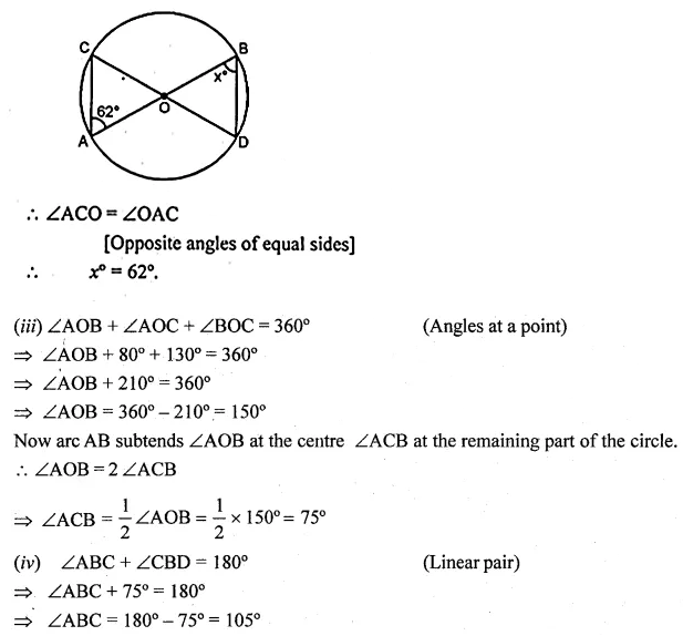 ML Aggarwal Class 10 Solutions for ICSE Maths Chapter 15 Circles Ex 15.1 8