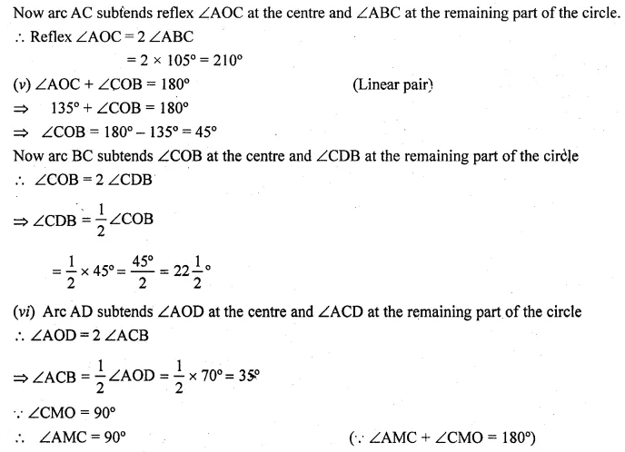 ML Aggarwal Class 10 Solutions for ICSE Maths Chapter 15 Circles Ex 15.1 9