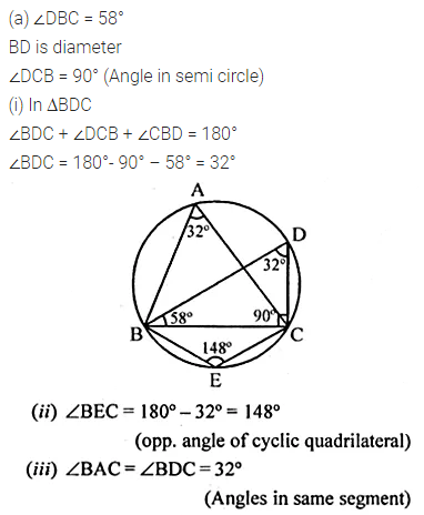 ML Aggarwal Class 10 Solutions for ICSE Maths Chapter 15 Circles Ex 15.2 11