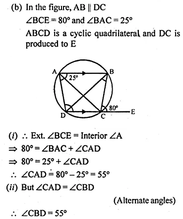ML Aggarwal Class 10 Solutions for ICSE Maths Chapter 15 Circles Ex 15.2 12
