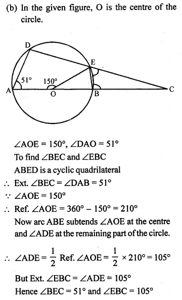 ML Aggarwal Class 10 Solutions for ICSE Maths Chapter 15 Circles Ex 15.2 17