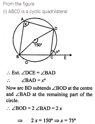 ML Aggarwal Class 10 Solutions for ICSE Maths Chapter 15 Circles Ex 15.2 2