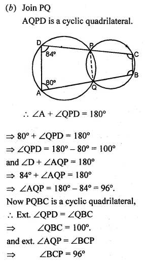 ML Aggarwal Class 10 Solutions for ICSE Maths Chapter 15 Circles Ex 15.2 23