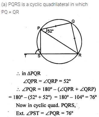 ML Aggarwal Class 10 Solutions for ICSE Maths Chapter 15 Circles Ex 15.2 38