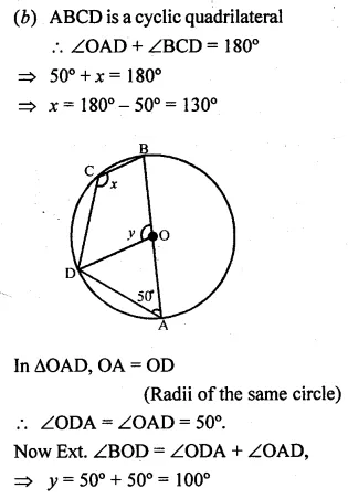 ML Aggarwal Class 10 Solutions for ICSE Maths Chapter 15 Circles Ex 15.2 39