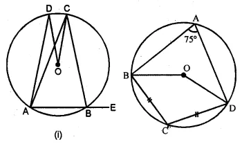 ML Aggarwal Class 10 Solutions for ICSE Maths Chapter 15 Circles Ex 15.2 40