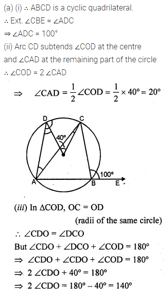ML Aggarwal Class 10 Solutions for ICSE Maths Chapter 15 Circles Ex 15.2 41