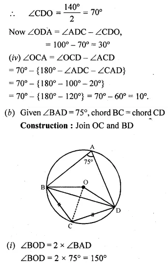 ML Aggarwal Class 10 Solutions for ICSE Maths Chapter 15 Circles Ex 15.2 42
