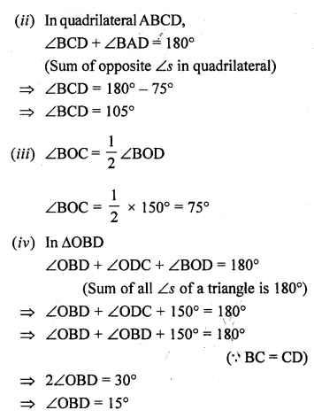 ML Aggarwal Class 10 Solutions for ICSE Maths Chapter 15 Circles Ex 15.2 43