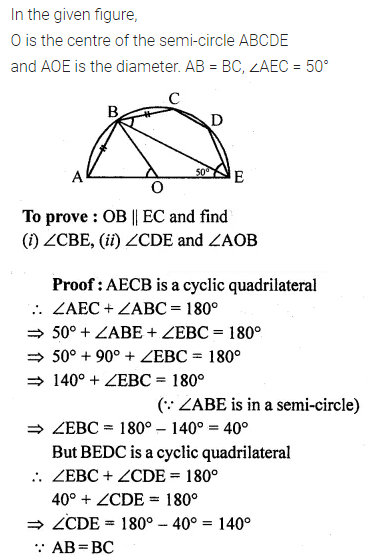 ML Aggarwal Class 10 Solutions for ICSE Maths Chapter 15 Circles Ex 15.2 45