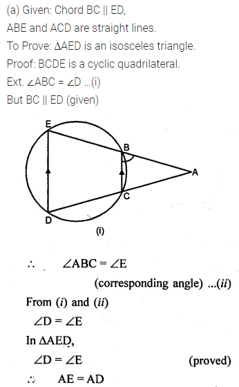 ML Aggarwal Class 10 Solutions for ICSE Maths Chapter 15 Circles Ex 15.2 49