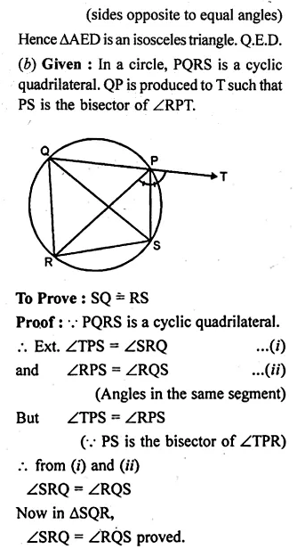 ML Aggarwal Class 10 Solutions for ICSE Maths Chapter 15 Circles Ex 15.2 50