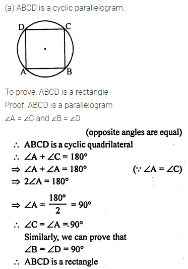 ML Aggarwal Class 10 Solutions for ICSE Maths Chapter 15 Circles Ex 15.2 54