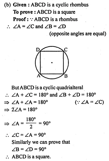 ML Aggarwal Class 10 Solutions for ICSE Maths Chapter 15 Circles Ex 15.2 55