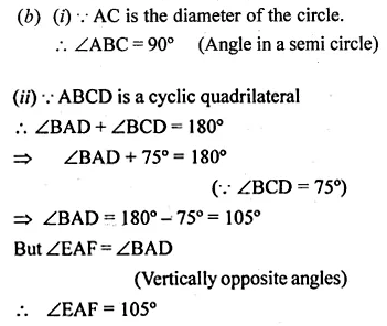 ML Aggarwal Class 10 Solutions for ICSE Maths Chapter 15 Circles Ex 15.2 8