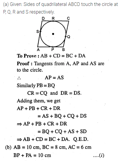 ML Aggarwal Class 10 Solutions for ICSE Maths Chapter 15 Circles Ex 15.3 22